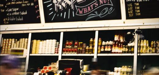 Nu Haven Kapelye - What's Nu? (2016)