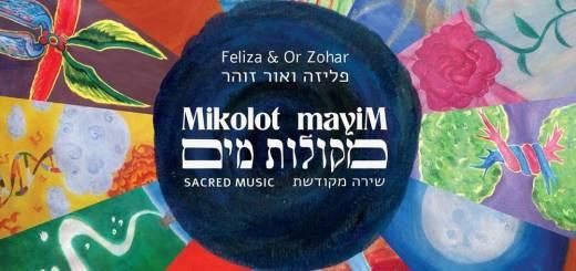 Feliza & Or Zohar - Mikolot Mayim (2016)