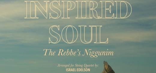 Israel Edelson - Songs of the Inspired Soul: The Rebbe's Niggunim (2017)