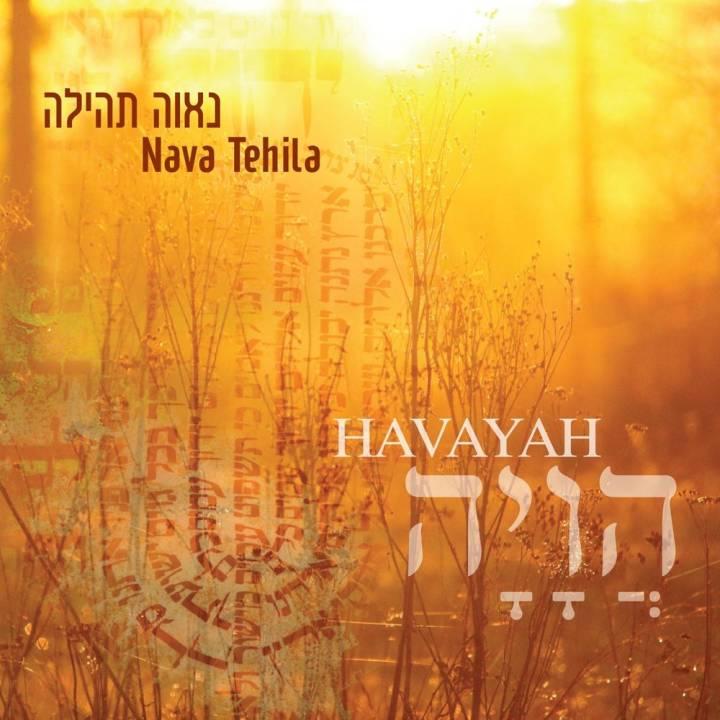Nava Tehila - Havayah (2017)