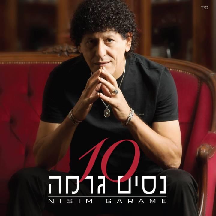 Nisim Garame - 10 (2017)