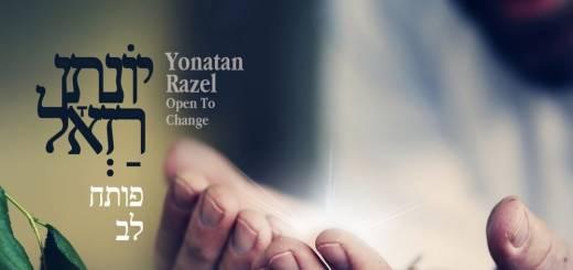 Yonatan Razel - Poteach Lev (2017)