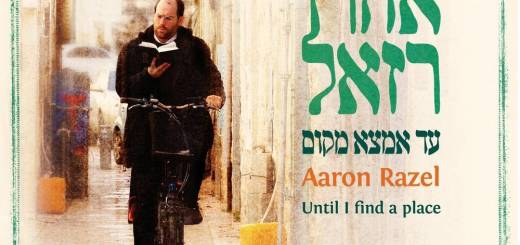 Aaron Razel - Until I Find A Place (2017)
