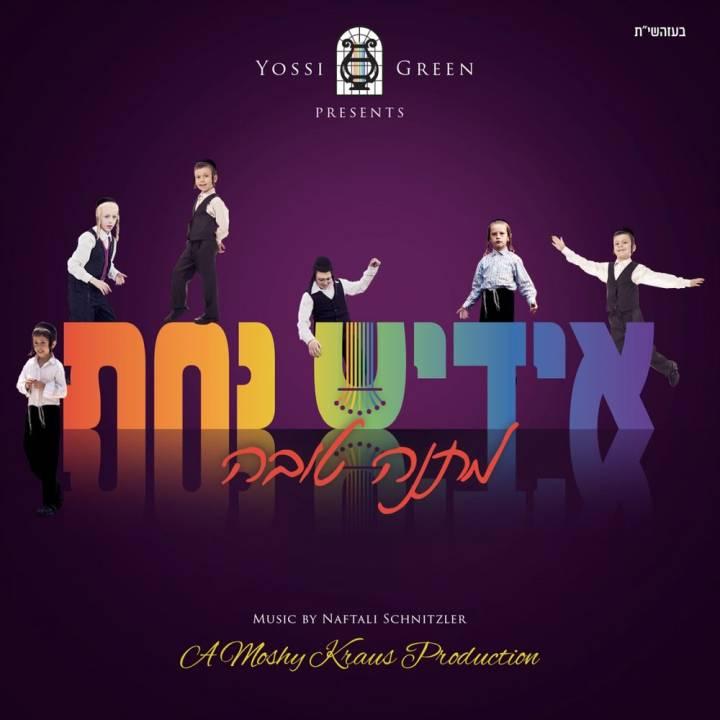 Yossi Green - Yiddish Nachas (2014)