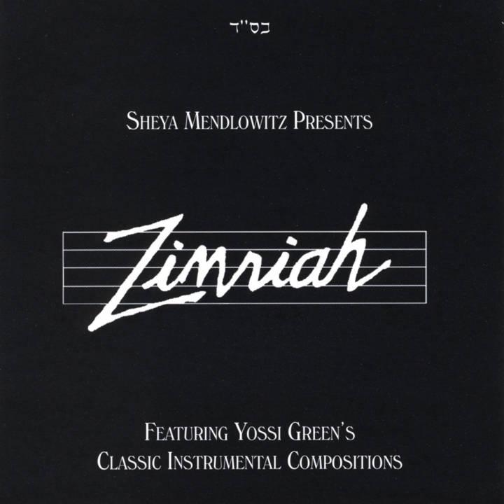 Yossi Green - Zimriah (2003)