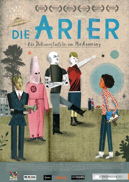 Арийцы / Die Arier (2013)