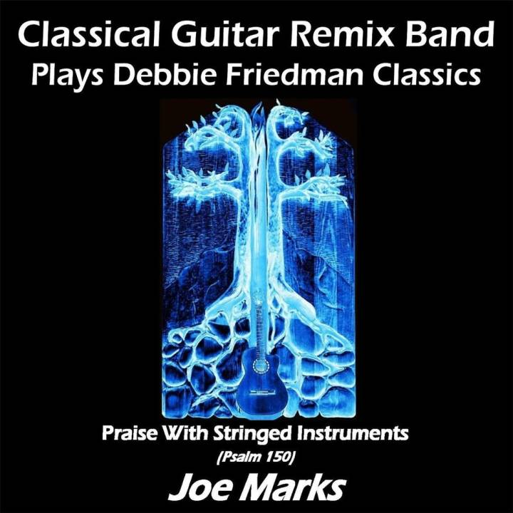 Joe Marks - Classical Guitar Remix Band Plays Debbie Friedman Classics (2017)