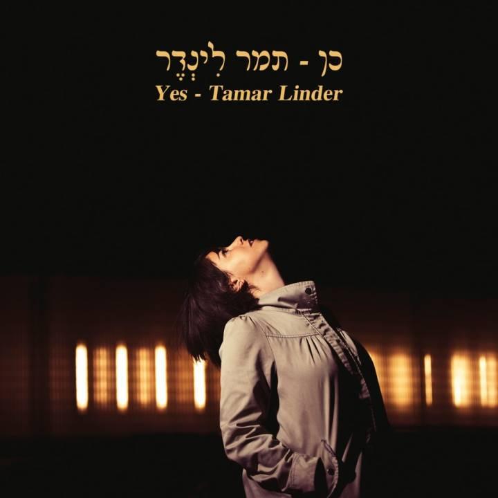Tamar Linder - Yes (2017)