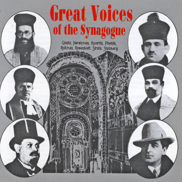 Great Voices Of The Synagogue (2017)