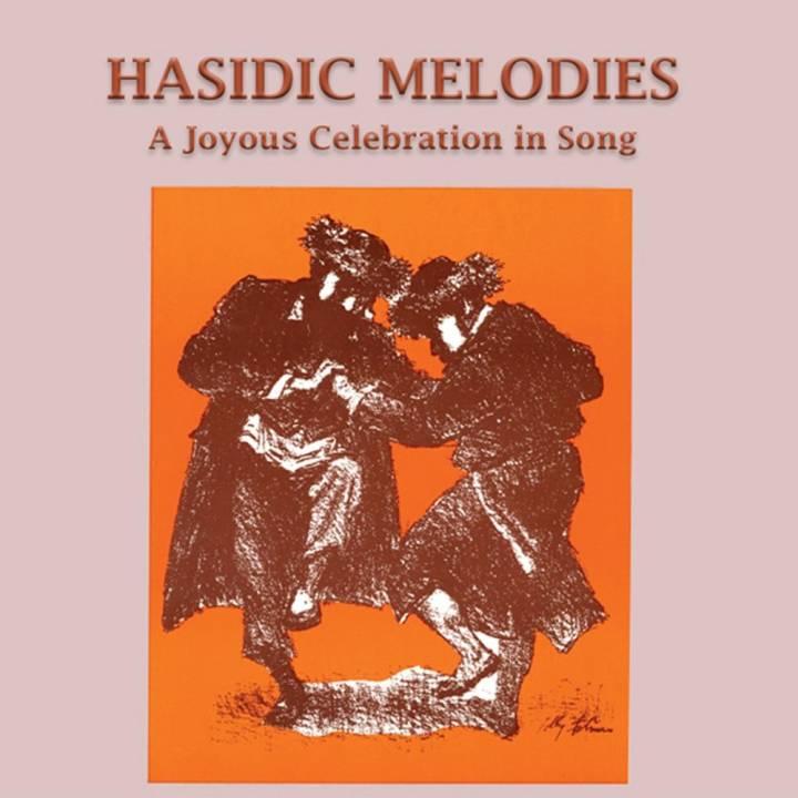 Hasidic Melodies (2017)