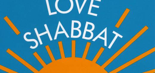 Leah Abrams & Ronit - Because We Love Shabbat (2015)