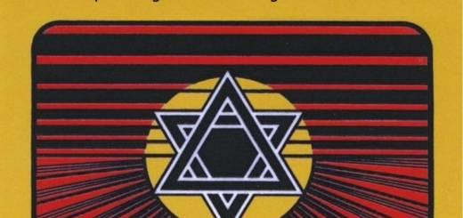 Neshoma - The Jewish Karaoke Play Along (2015)