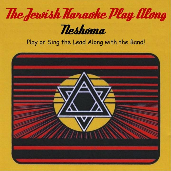 Neshoma - The Jewish Karaoke Play Along (2015)