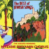 Nitsane Binyamin Chorus - The Best Of Jewish Songs (2003)