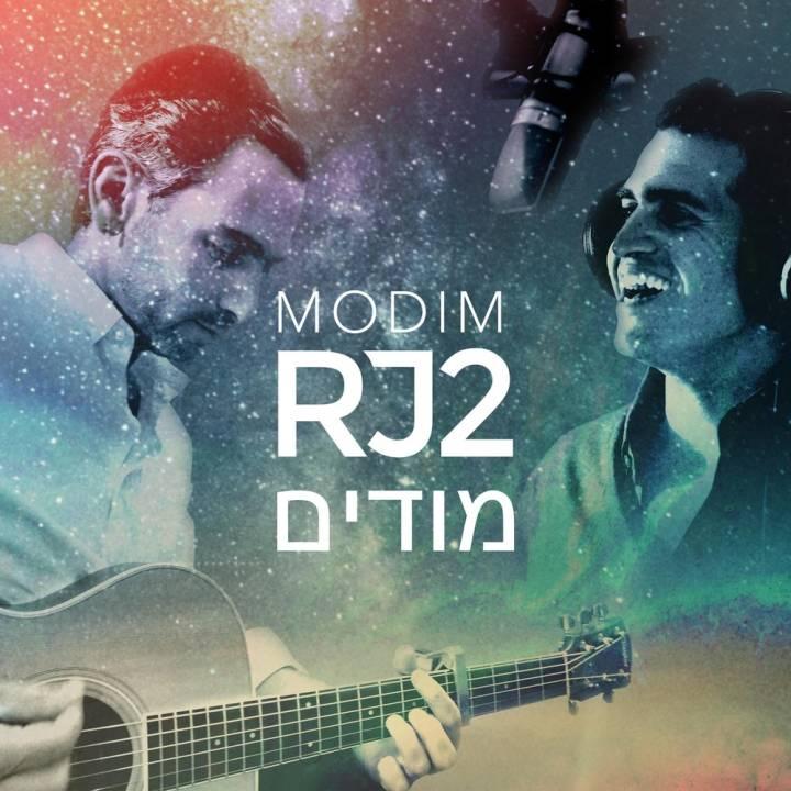 RJ2 - Modim (2017)