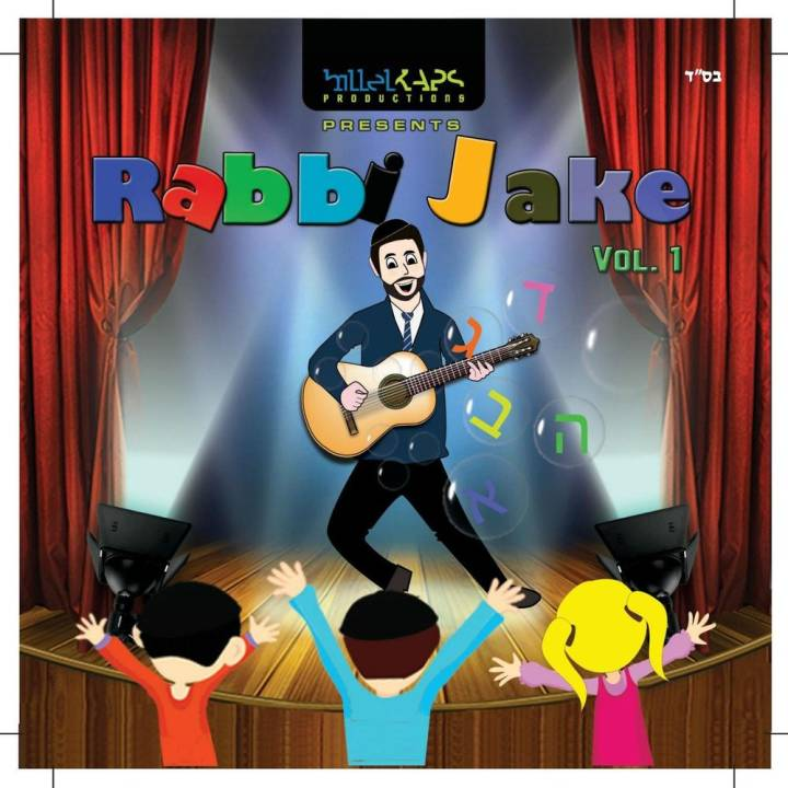 Rabbi Jake - Rabbi Jake, Vol. 1 (2015)