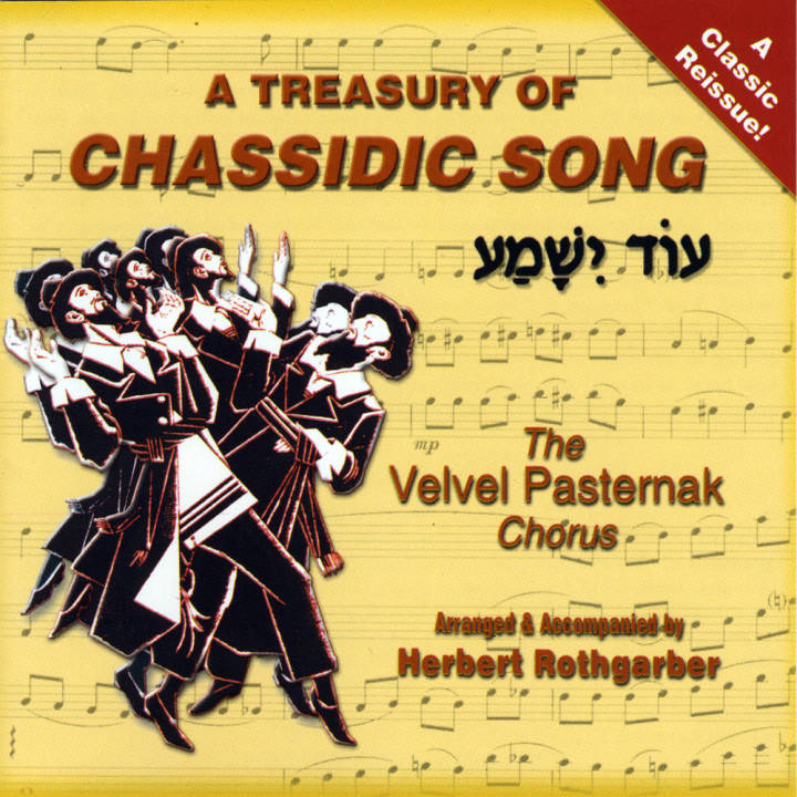 The Velvel Pasternak Chorus - A Treasury of Chassidic Song (2015)