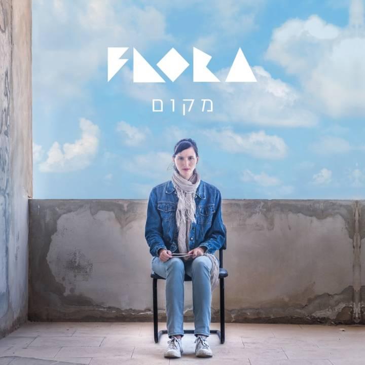 Flora - Makom (2017)