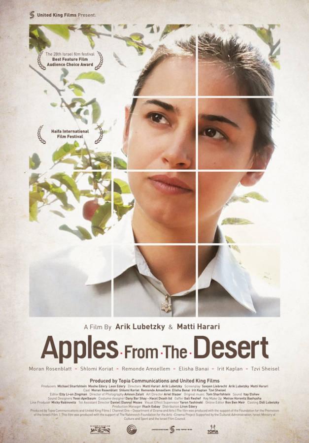 Яблоки из пустыни / Apples From The Desert / Tapuhim min hamidbar (2014)