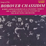 Songs Of The Bobover Chassidim (Reissue) (2017)