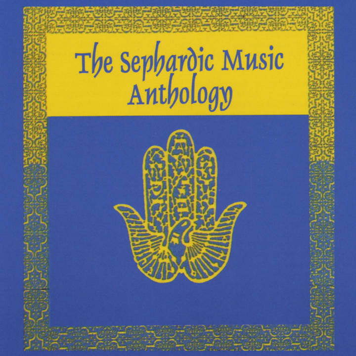 The Sephardic Music Anthology (2006)