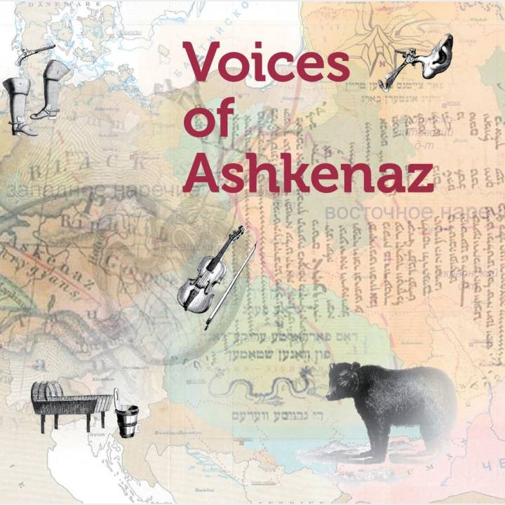 Voices of Ashkenaz - Voices of Ashkenaz (2017)