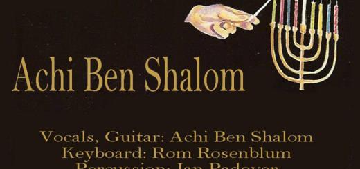 Achi Ben Shalom - Hanukkah Alive (2011)