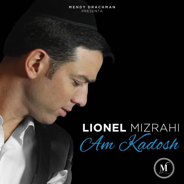 Lionel Mizrahi - Am Kadosh (2017)