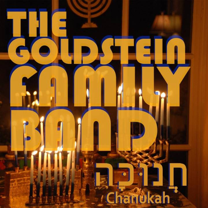 The Goldstein Family Band - Chanukah (2013)