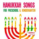 The Kiboomers - Hanukkah Songs for Preschool & Kindergarten (2016)