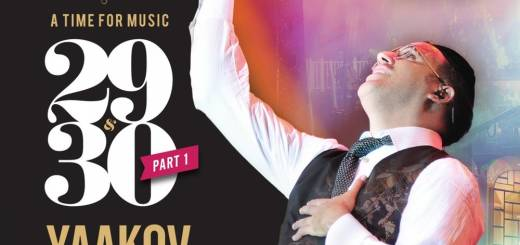 Yaakov Shwekey - A Time For Music 29 & 30, Vol. 1 (2017)