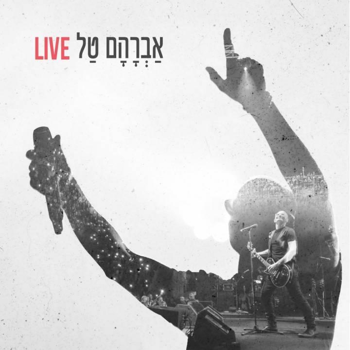 Avraham Tal - Live (2017)