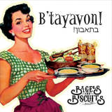 Bagels & Biscuits - B'tayavon! (2018)