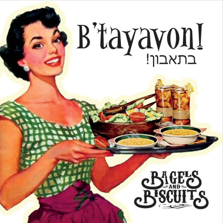 Bagels & Biscuits - B'tayavon! (2018)