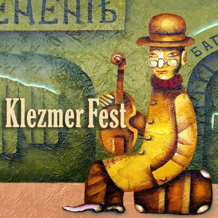Leo Cesari - Klezmer Fest (2018)