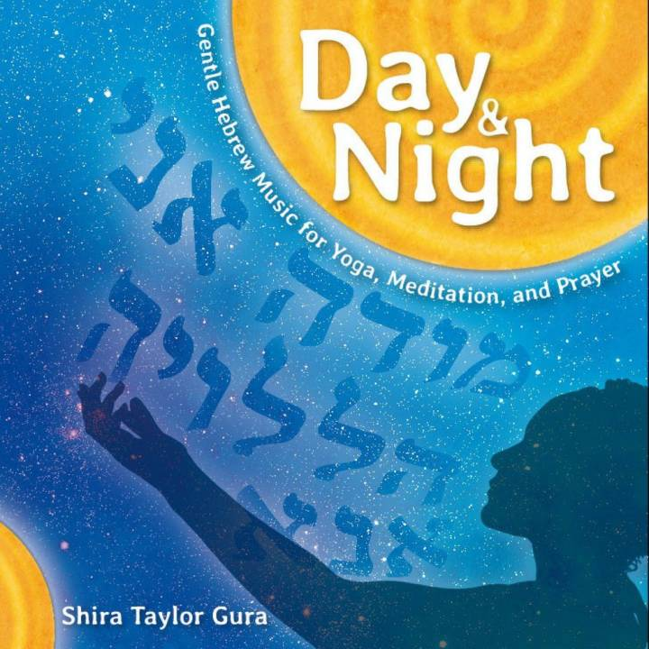 Shira Taylor Gura - Day and Night (2018)