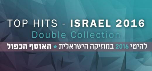 Top Hits - Israel 2016