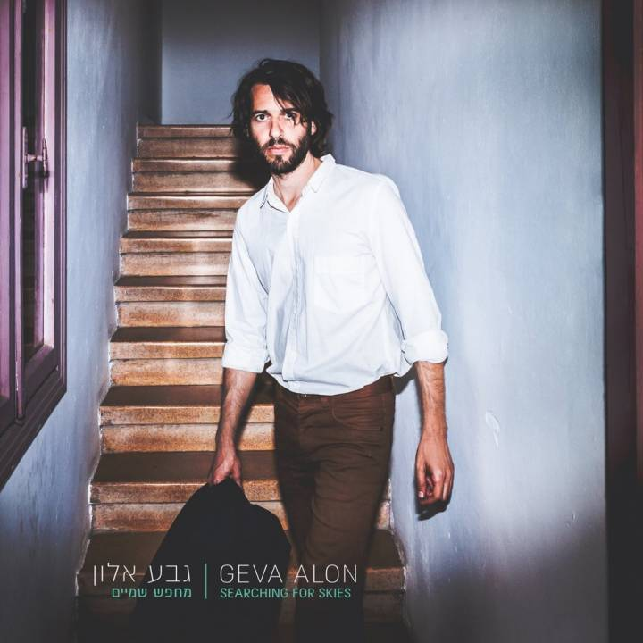 Geva Alon - Searching for Skies (2017)