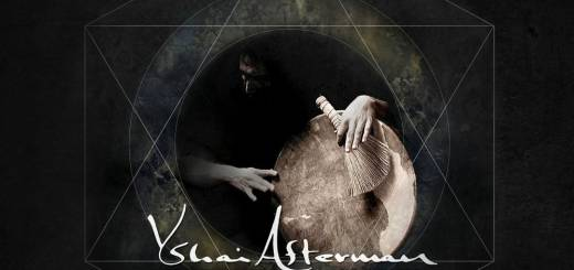Yshai Afterman - A Line from Here to Nowhere (2017)