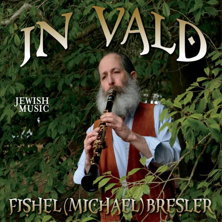 Fishel Bresler - In Vald (2017)