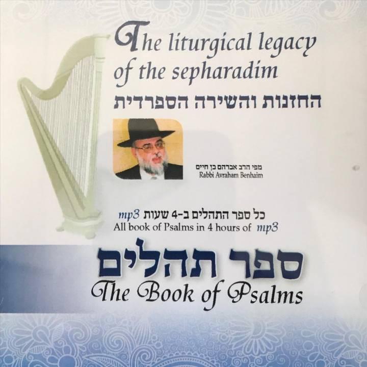 Rabbi Abraham Ben-Haim - The Book of Psalms, Book One (2018)