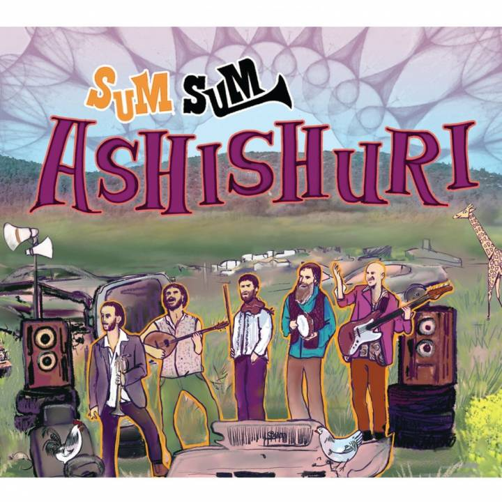 SUMSUM - Ashishuri (2018)
