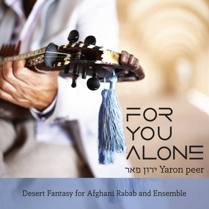 Yaron Pe'er - For You Alone (2018)