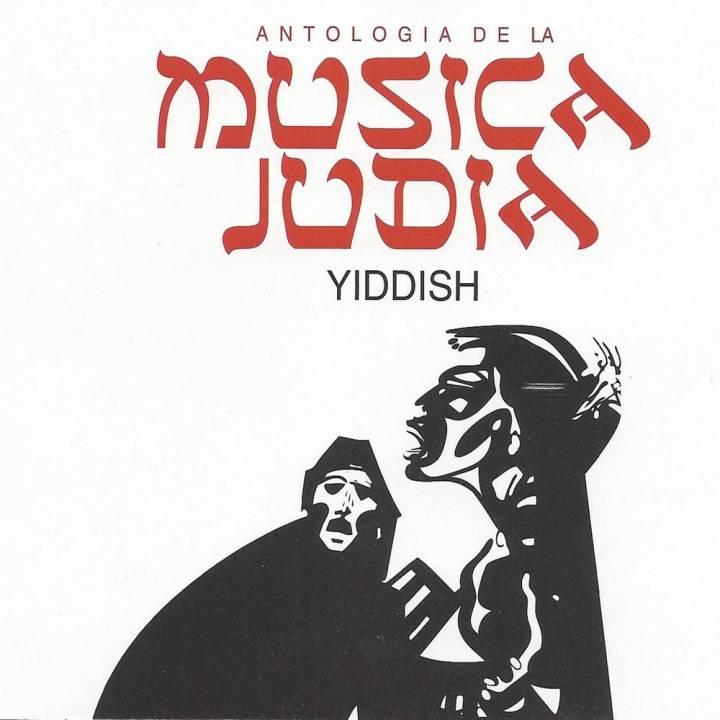 Antología de la Musica Judia, Vol. 1: Yiddish (2017)