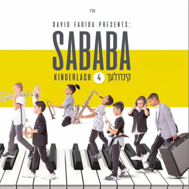 Kinderlach - Sababa (2018)