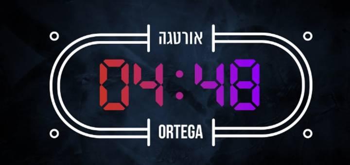 Ortega 04:48 (2018)