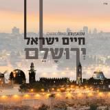Chaim Israel - Jerusalem (2018)