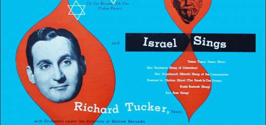 Richard Tucker - Israel Sings: Goldfaden Songs (1953)