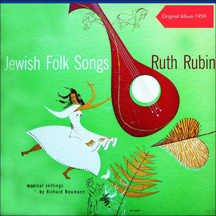 Ruth Rubin - Jewish Folk Songs (1959)