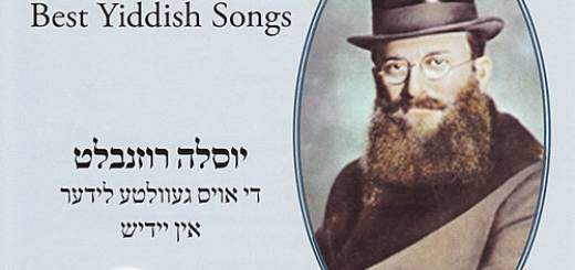 Yossele Rosenblatt - Best Yiddish Songs (2008)